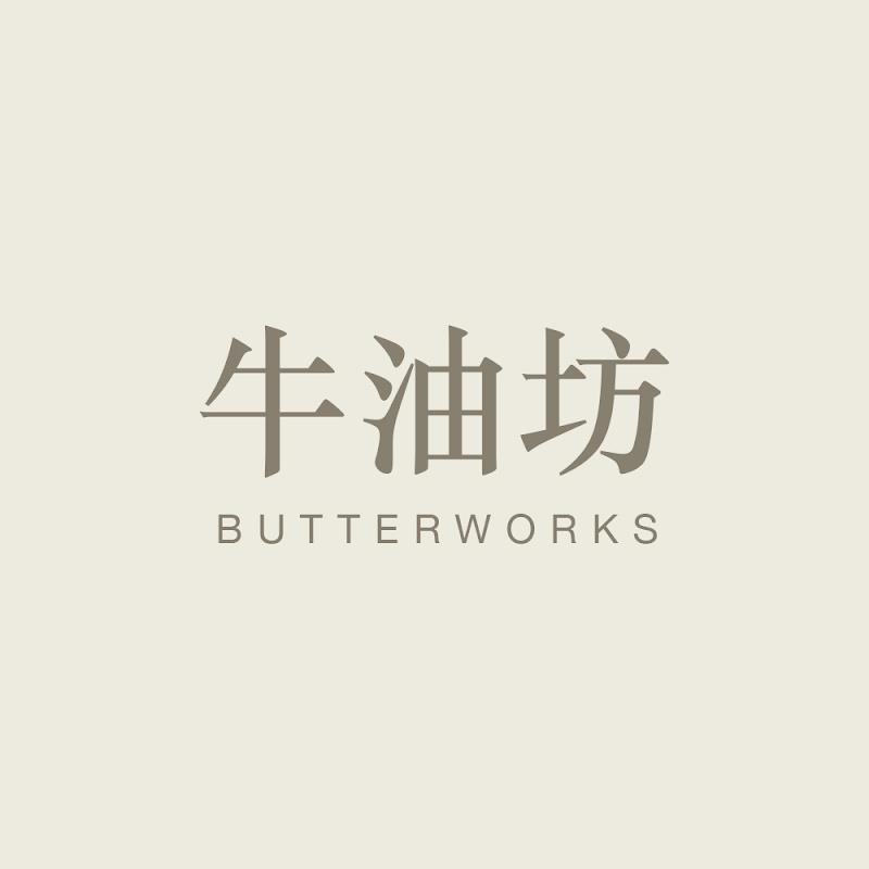 Butterworks
