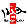 Haider Nohe