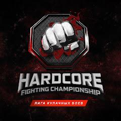 Hardcore Fighting Championship