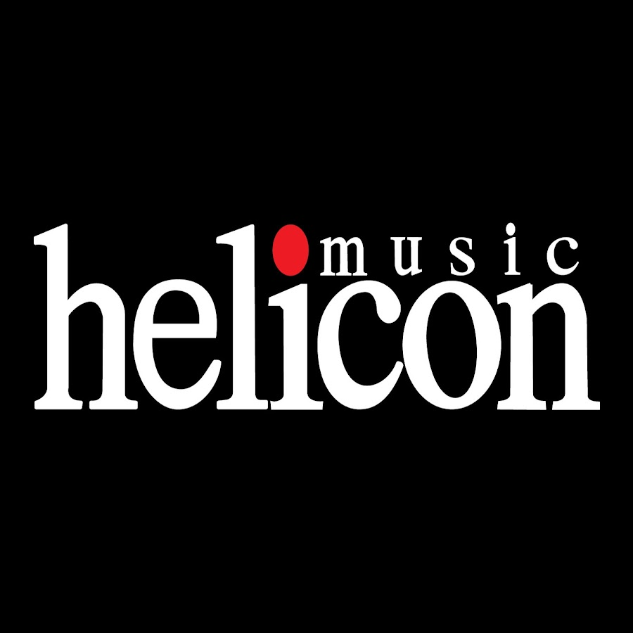 Helicon Music - הליקון