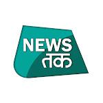 News Tak Net Worth