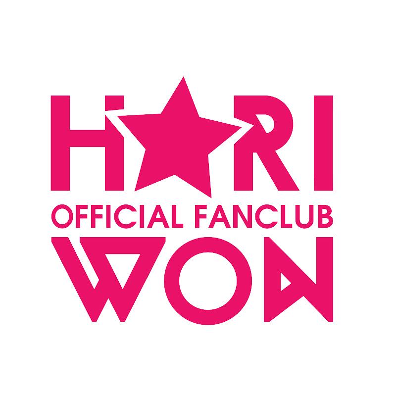 Hari Won Official FC