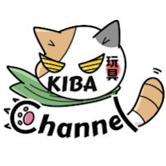 きばちゃんねるKIBA channel