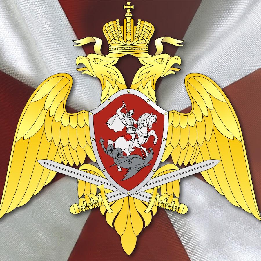 герб росгвардии картинка море