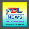 DL News
