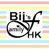 Bii's Family HK