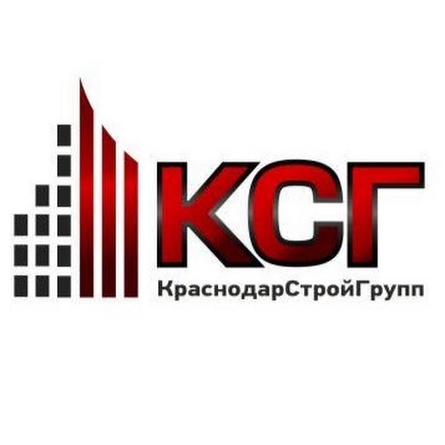 Краснодар сайты строительных компаний занимающейся созданием интернет сайтов