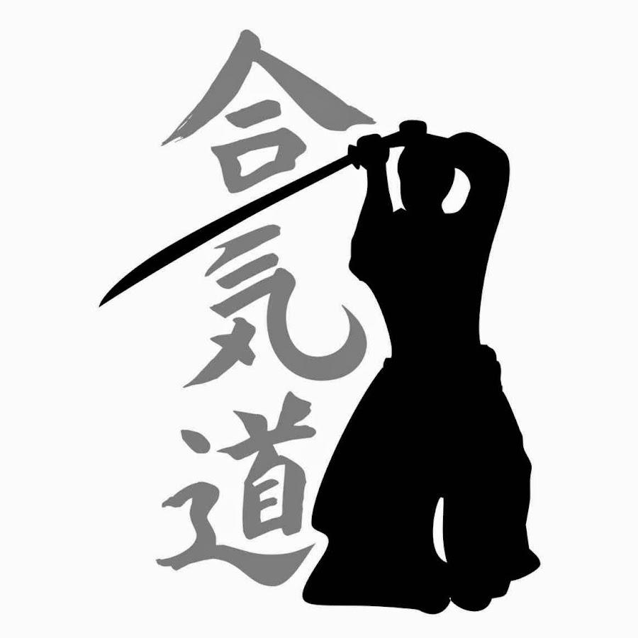картинки с надписью айкидо канкан контрданса