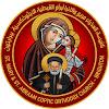 ST MARY ST ABRAAM TUBE