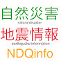 NDQinfo 自然災害地震情報 LIVE配信