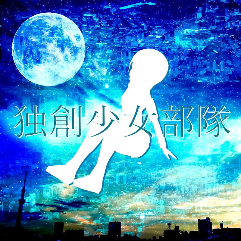 Liberate Anime Studio
