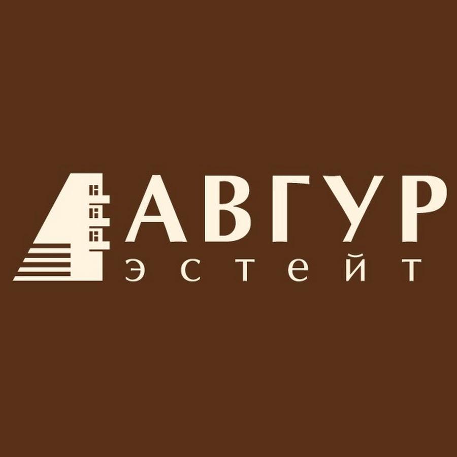 Авгур эстейт строительная компания официальный сайт ооо аспект официальный сайт транспортная компания