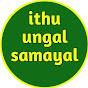 ithu ungal samayal