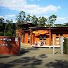 Parque Campismo Foz Alge
