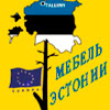 Mebel Estonii