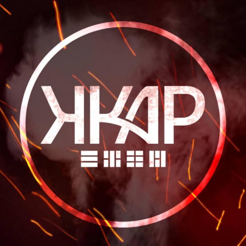 Logo for kkapUCI