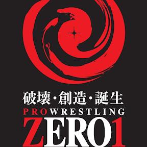 プロレスリング ゼロワン:PROWRESTLING ZERO1 – YouTube