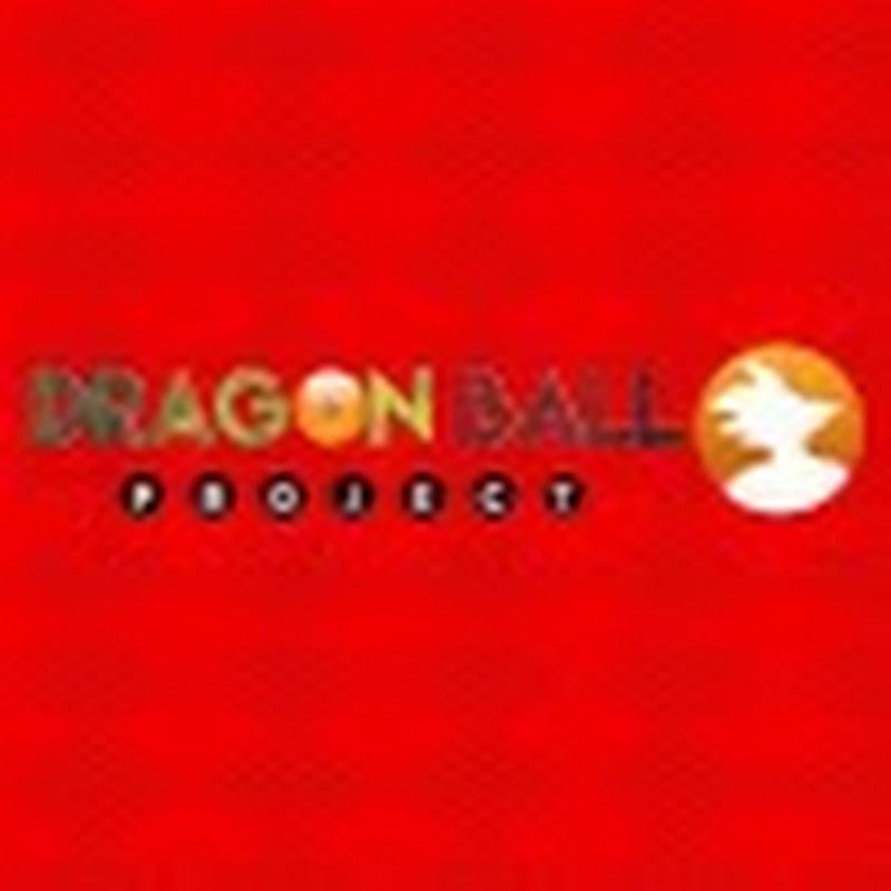 Dragonball PROJECT