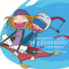 Skypassion Paragliding Montreux - Parapente Villeneuve - vol biplace / tandem flight - Easyparapente