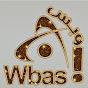 WbasChannel