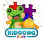 Kidoong Play - Lagu Anak Anak