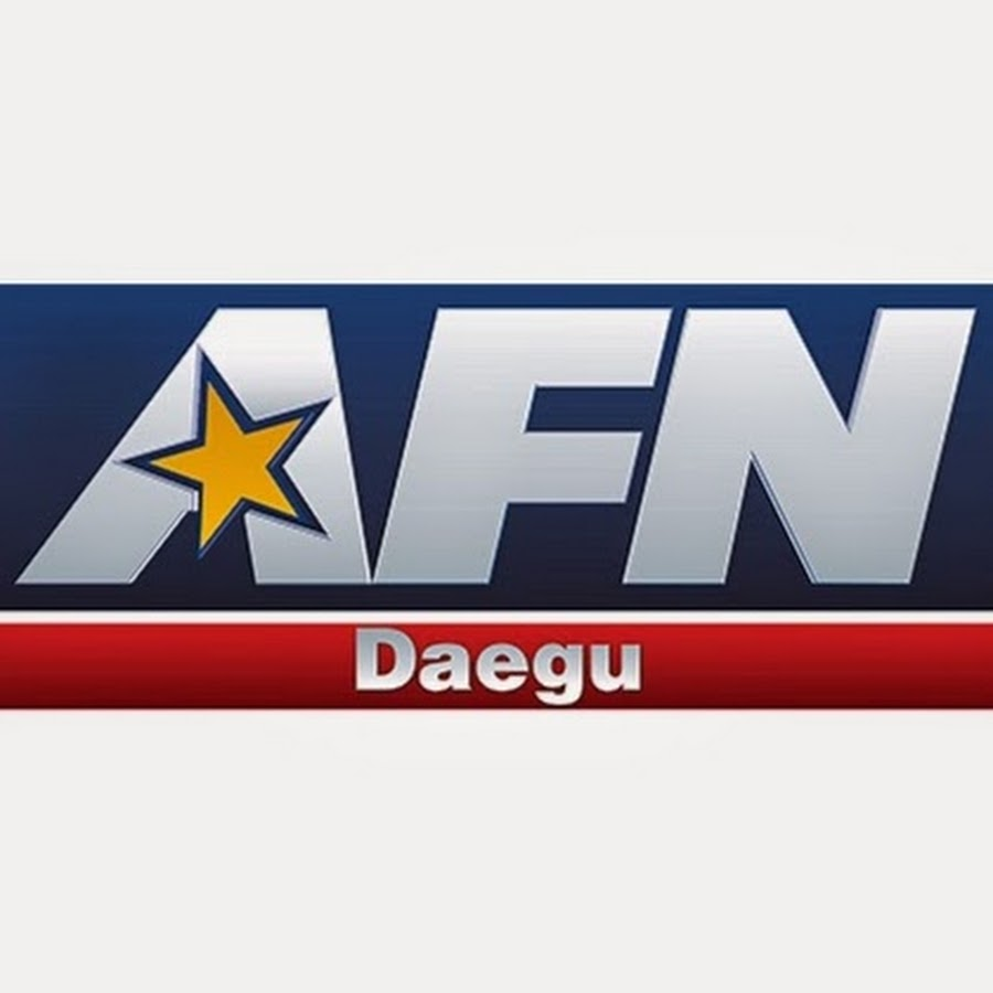 AFN Daegu - Pacific Spotlight: Tracy Adjeisarpong - YouTube