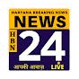 Latest News Haryana