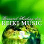 靈氣 REIKI MUSIC HEALING 靈氣