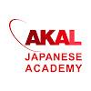 AKAL 日本語学校 デリー・インド