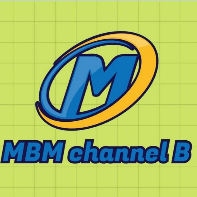 MBM channel B (mbm-channel-b)