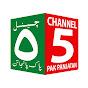 Channel 5 Pak Panjatan