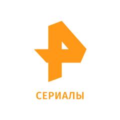 Сериалы. РЕН ТВ