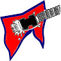 Nepali Guitar Lessons