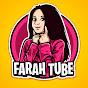 Farah Tube-فرح تيوب