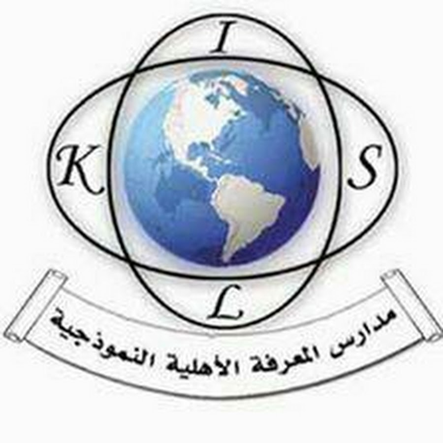 شعار مدارس المعرفه Kaiza Today