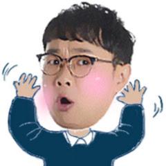 유튜버 재관둥이의 유튜브 채널