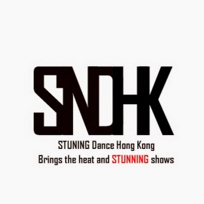 Logo for STUNNING Dance HK