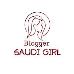 Blogger saudi girl