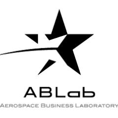 【宇宙ビジネス】ABLab エービーラボ