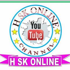 H Sk 1Line