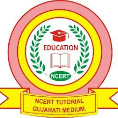 Ncert Tutorial Gujarati medium