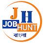Job Hunt Bangla