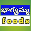 Bhagyamma Foods