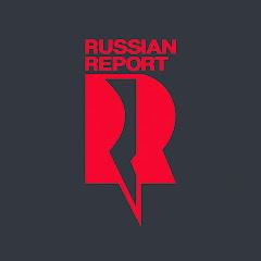 Русский Репортаж онлайн