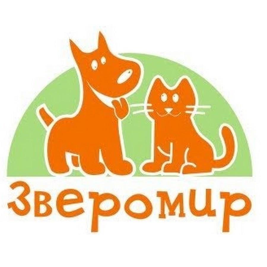 Зверомир Интернет Магазин Новосибирск