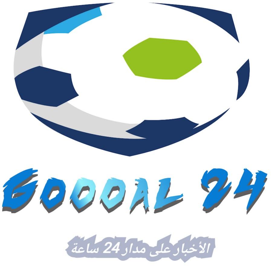 Goooal