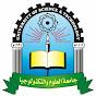 جامعة العلوم والتكنولوجيا اليمنية