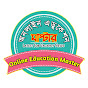 Online Education Master