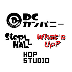 DCカンパニー StepHALL What'sUp?