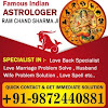 Ram Chand Sharma